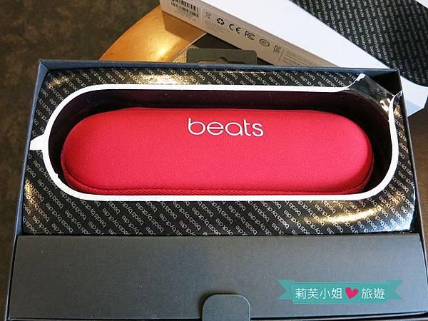 Beats pill 2.0
