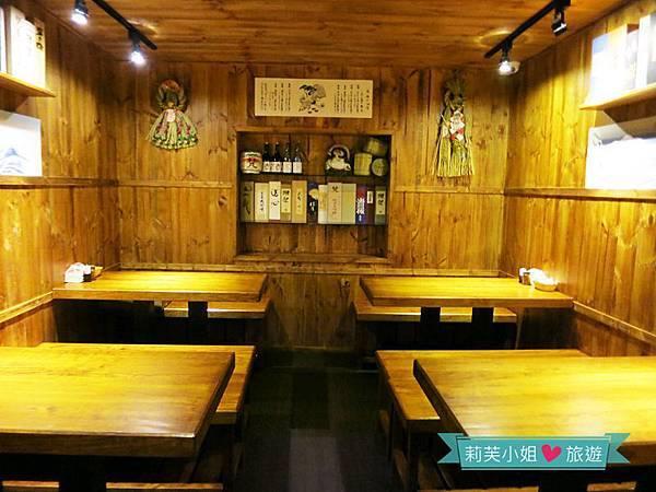 川賀居酒屋