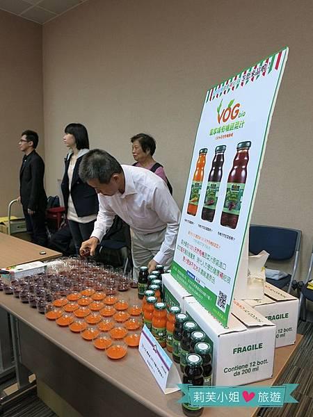 有機天然鮮蔬菜汁