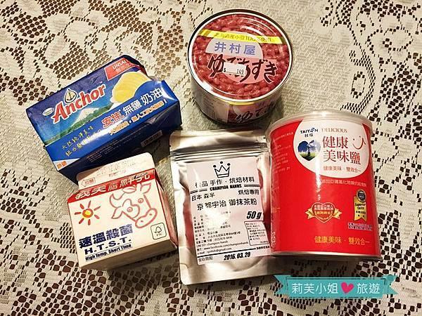 抹茶紅豆吐司