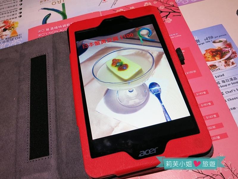 iRO 新日式料理