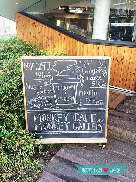 Monkey Cafe D.K.Y