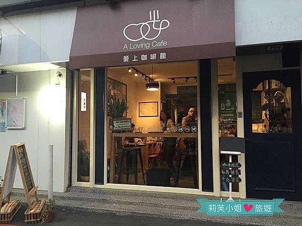 愛上咖啡館