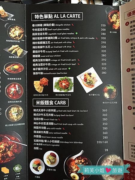 Mini K小韓坊