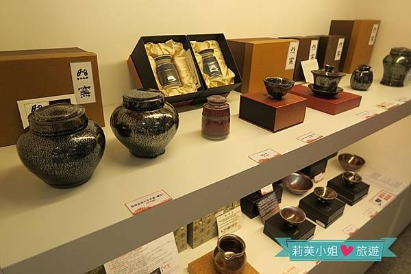 台灣禮品館