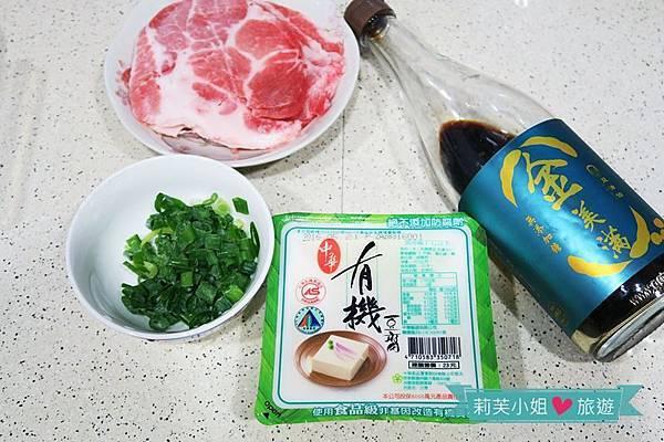 蔥爆豬肉豆腐
