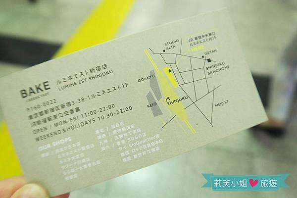 北海道起司塔