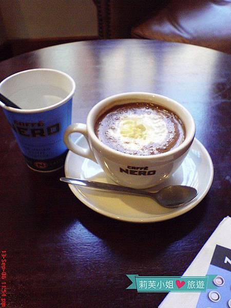 Café Nero