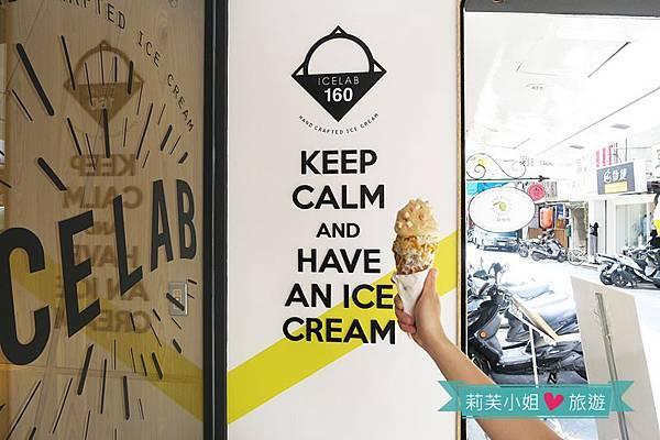 美式冰淇淋