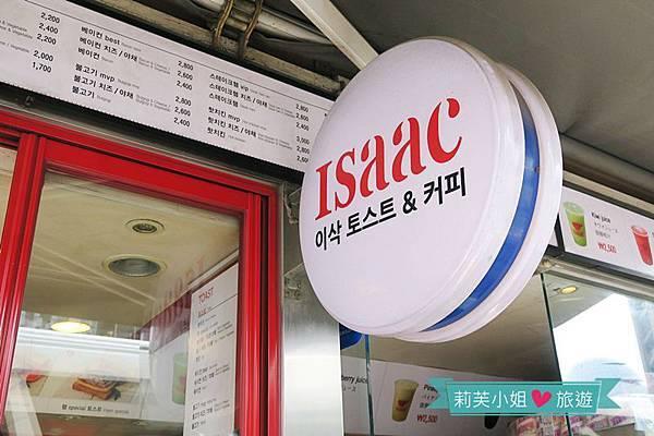 Isaac吐司
