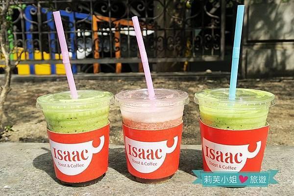 Isaac 明洞