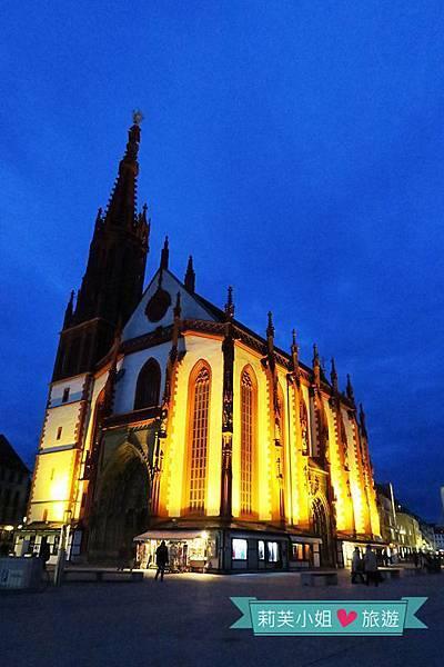 瑪麗恩聖母教堂