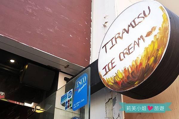 Kiss the Tiramisu