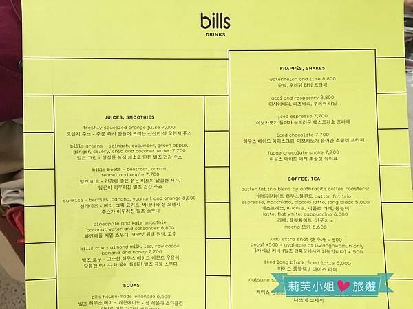 Bills 韓國