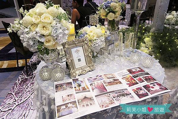 婚禮採購節