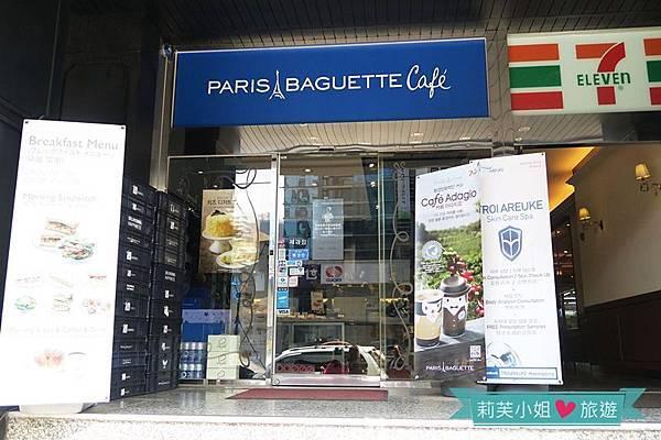 Paris & Baguette Cafe