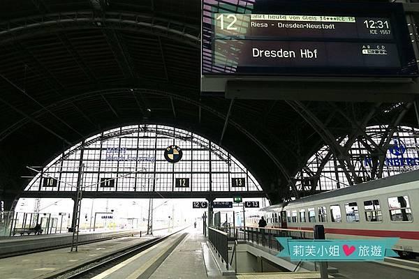 萊比錫火車