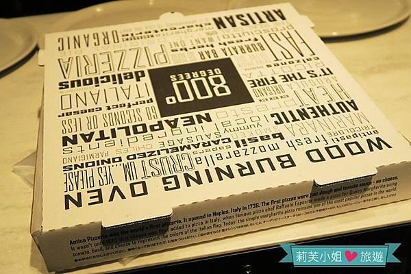 800° Degrees Neapolitan Pizzeria