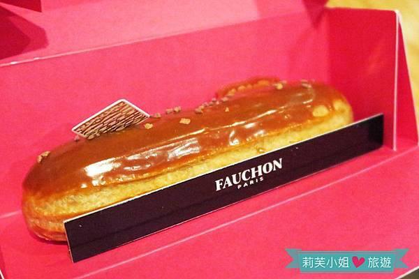 Fauchon 閃電泡芙