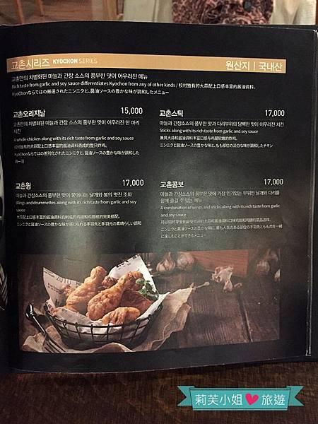 橋村炸雞中文菜單