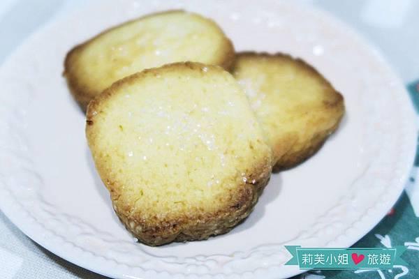 手工檸檬餅乾