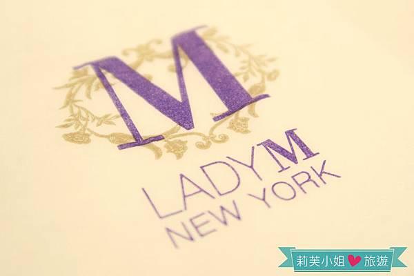 香港 Lady M