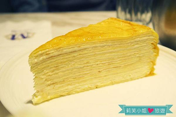Signature Mille Crepes