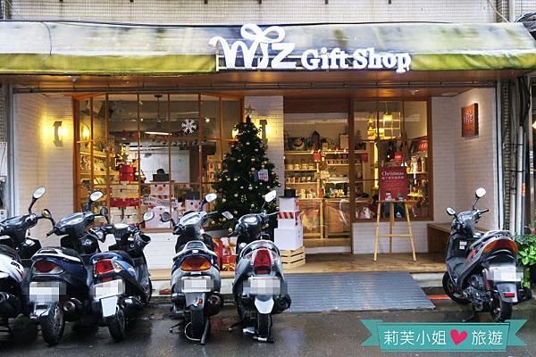 台北買禮物
