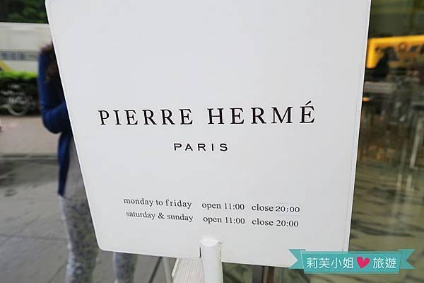 Pierre Herme 青山