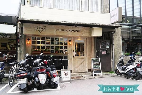 La Piola 義大利餐廳