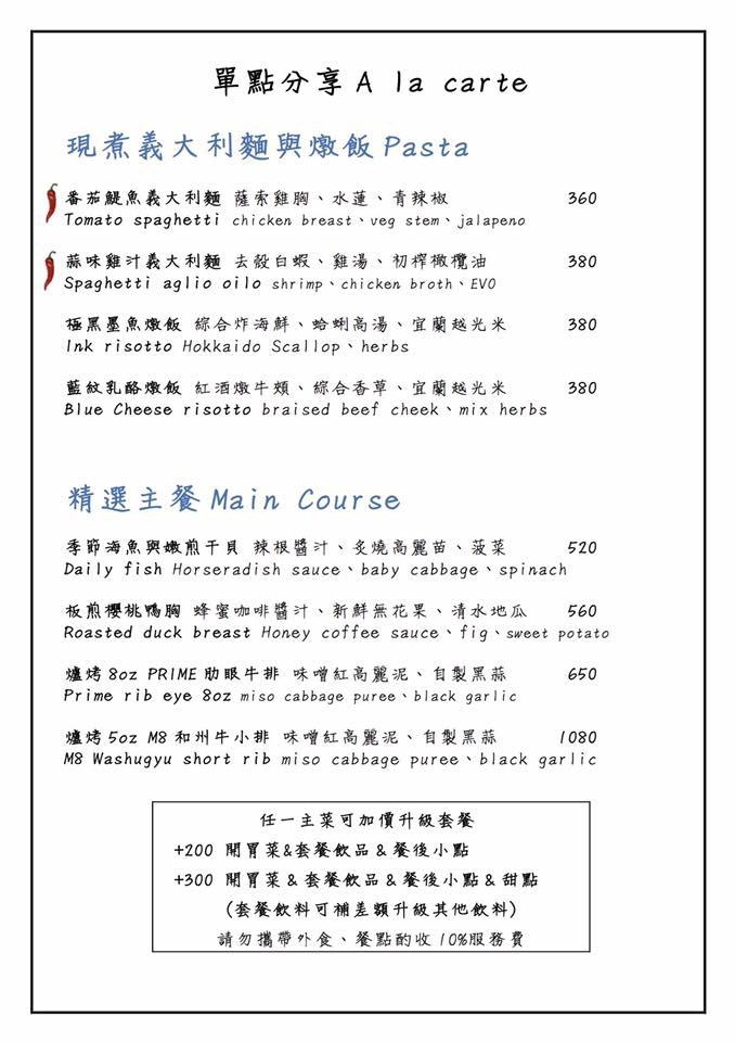 大嗑西式餐館