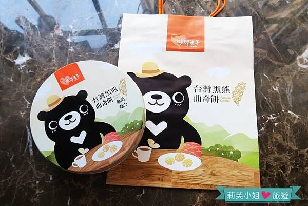 台灣黑熊曲奇