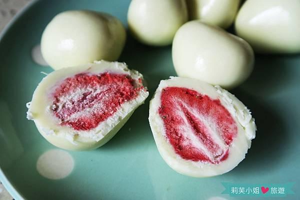 草莓白巧克力