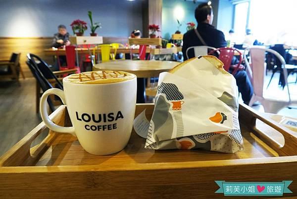 Louisa Coffee 淡水