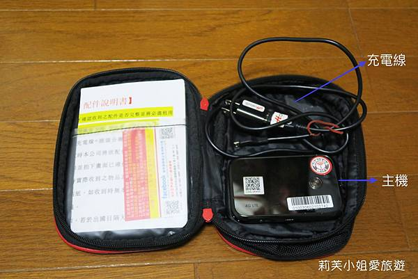 日本 wifi