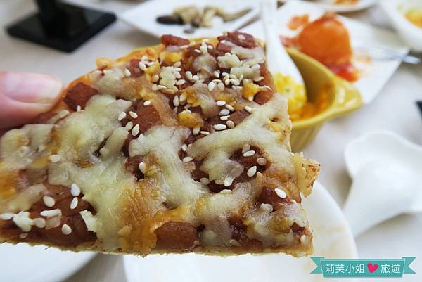 台南 蔬食
