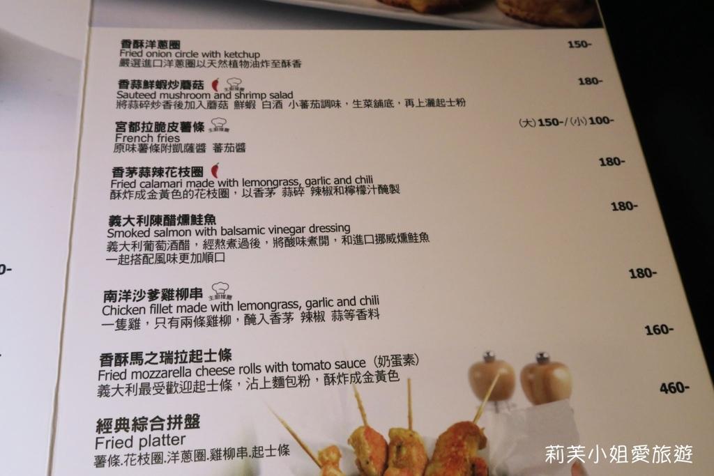 宮都拉菜單