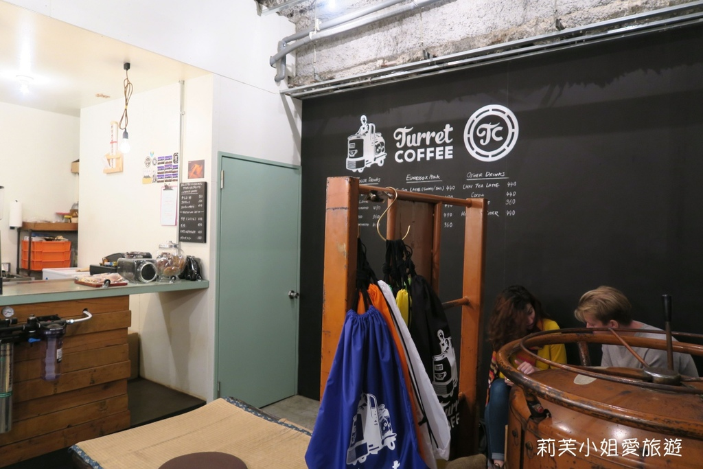 Turret COFFEE