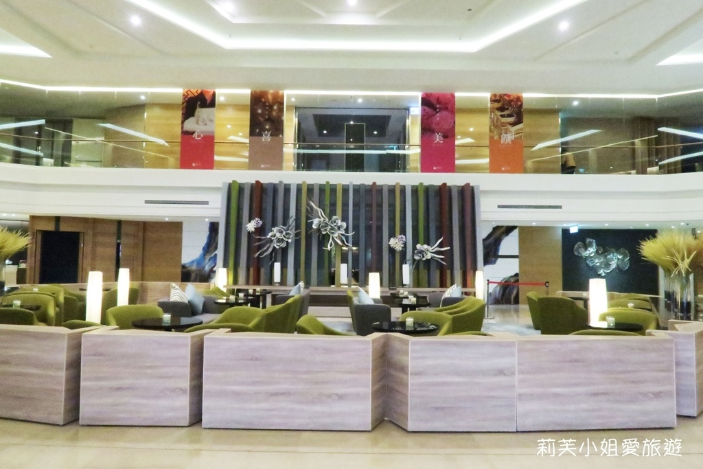 桃園晶悅國際飯店