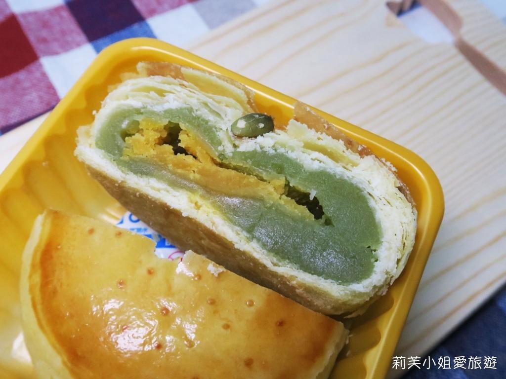 宜蘭餅喜餅