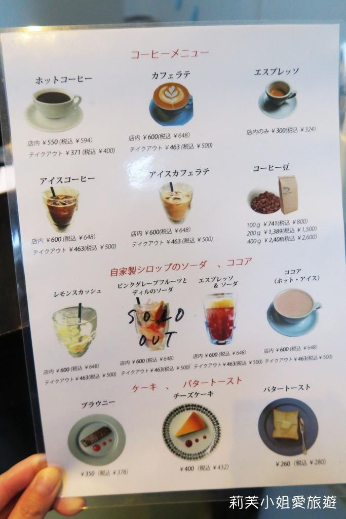 吉祥寺咖啡
