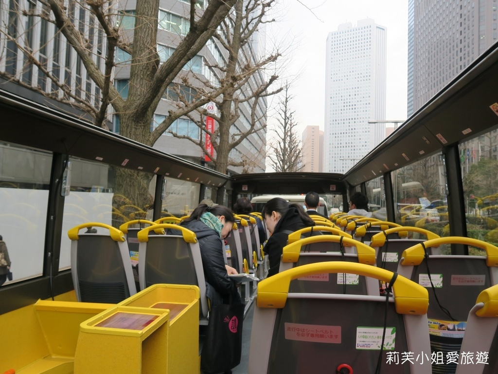HATO巴士