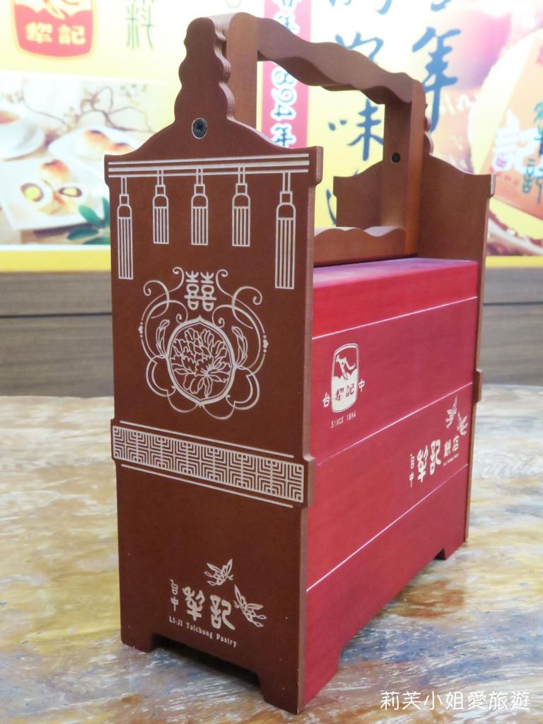 三層花轎囍盒