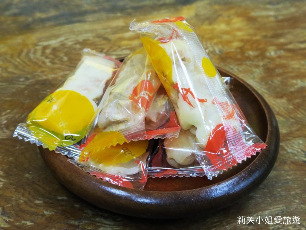 台中犁記喜餅