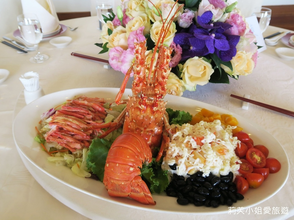 圓山喜宴菜色