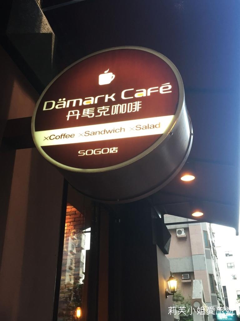 丹馬克咖啡