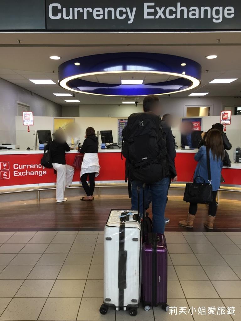 史基浦機場退稅