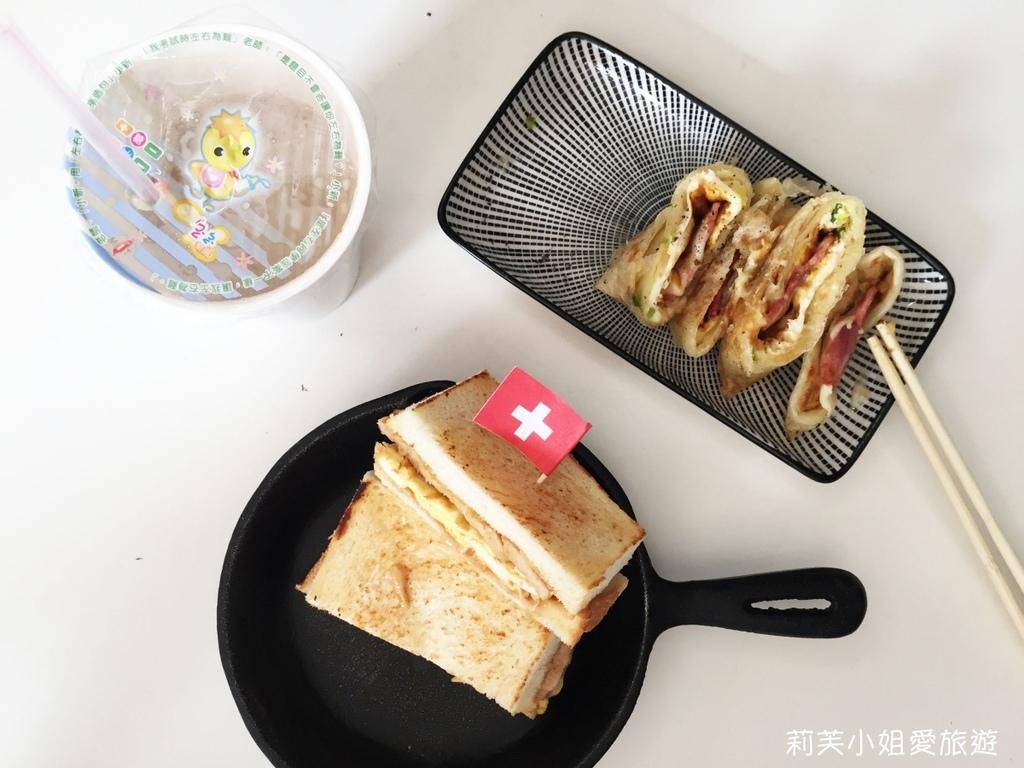 桃園碳烤吐司