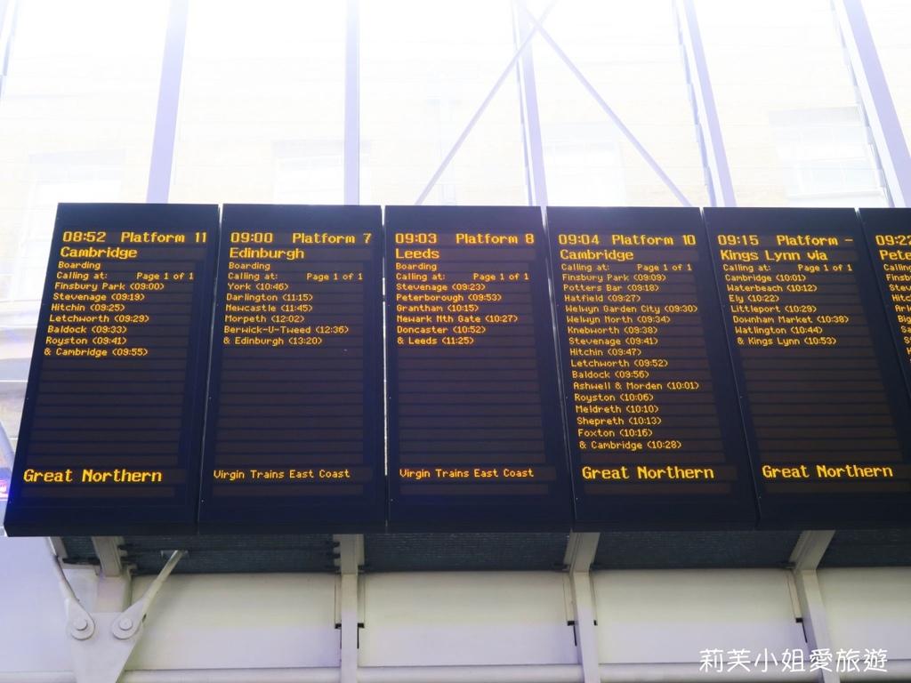 火車遊英國