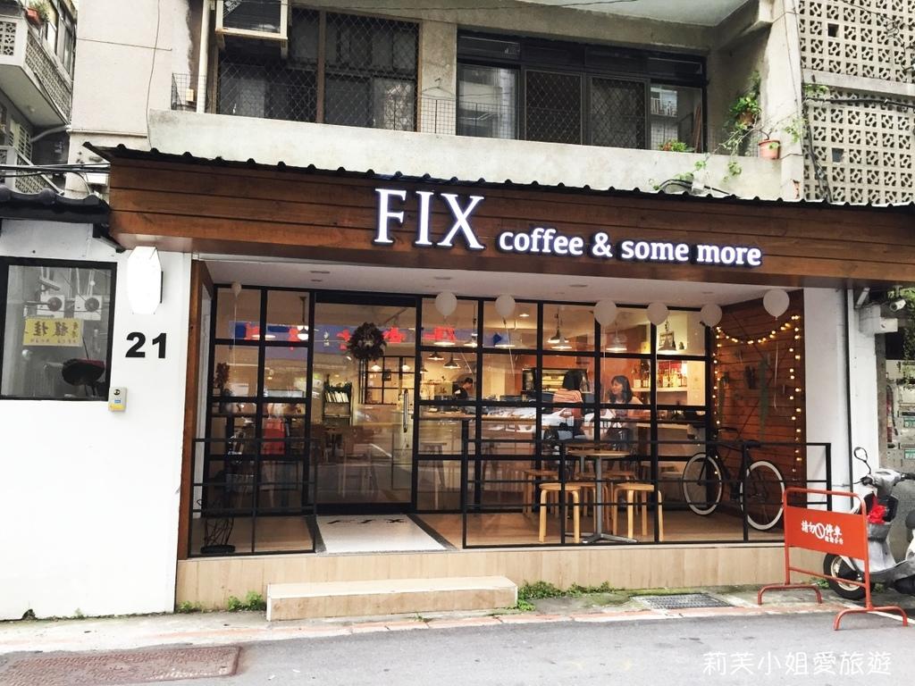 FIX coffee & some more